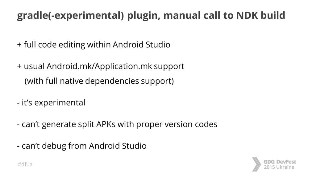 #dfua gradle(-experimental) plugin, manual call...