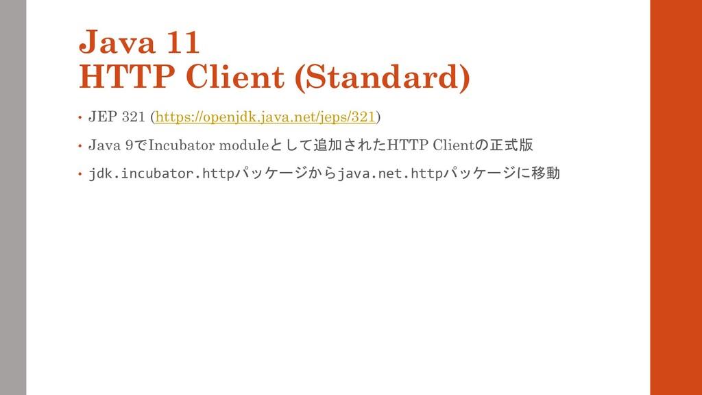 Java 11 HTTP Client (Standard) • JEP 321 (https...