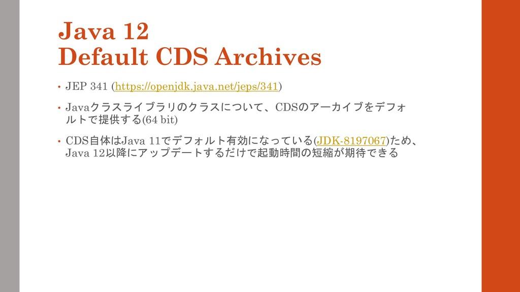 Java 12 Default CDS Archives • JEP 341 (https:/...