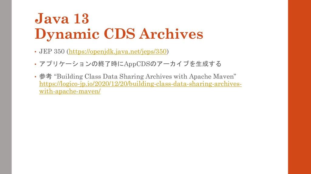 Java 13 Dynamic CDS Archives • JEP 350 (https:/...