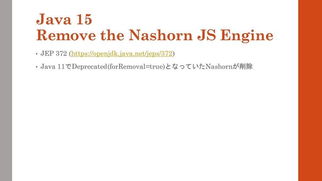 Java 15 Remove the Nashorn JS Engine • JEP 372 ...