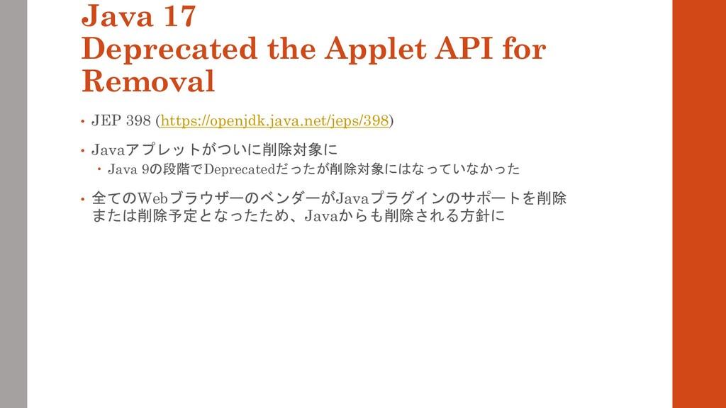 Java 17 Deprecated the Applet API for Removal •...