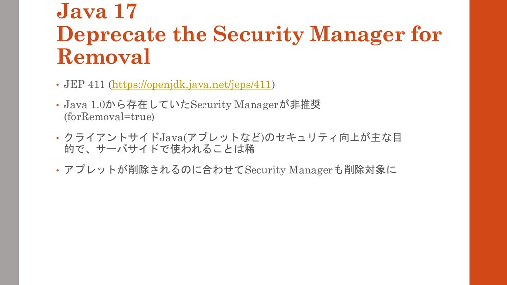 Java 17 Deprecate the Security Manager for Remo...