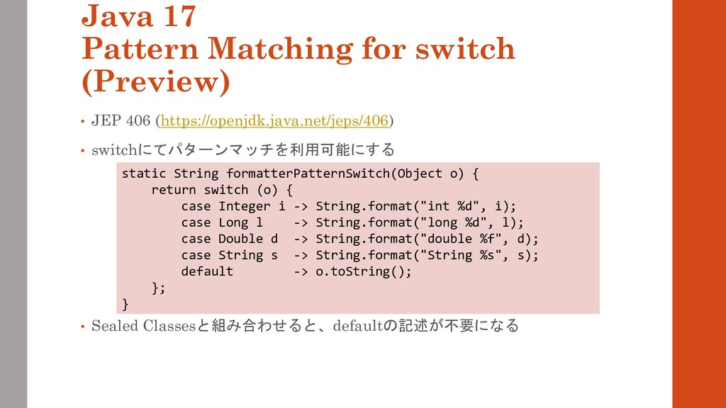 Java 17 Pattern Matching for switch (Preview) •...