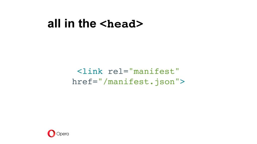"""<link rel=""""manifest"""" href=""""/manifest.json""""> all..."""