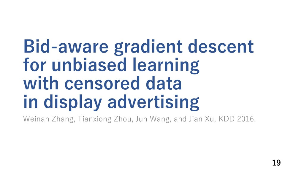 Bid-aware gradient descent for unbiased learnin...