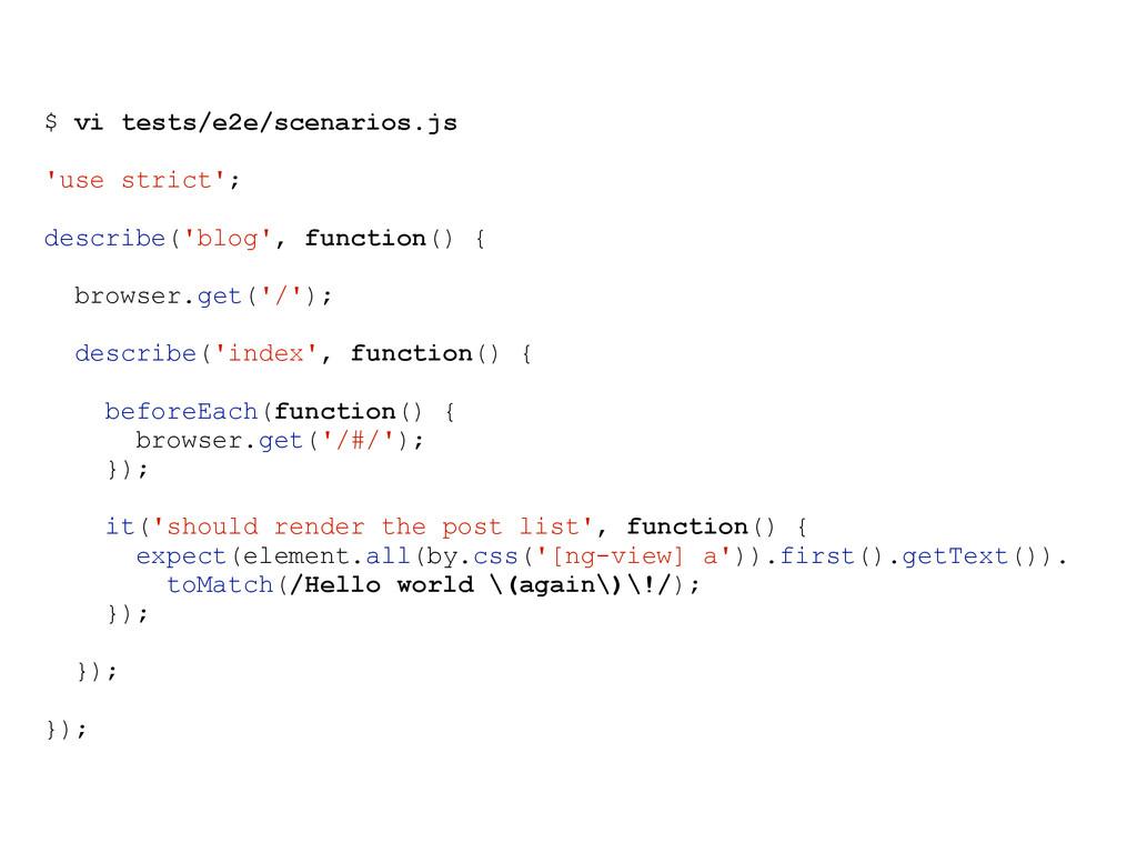 $ vi tests/e2e/scenarios.js 'use strict'; descr...