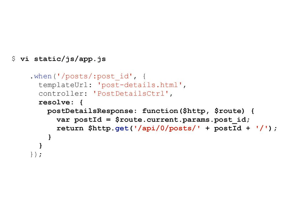 $ vi static/js/app.js .when('/posts/:post_id', ...