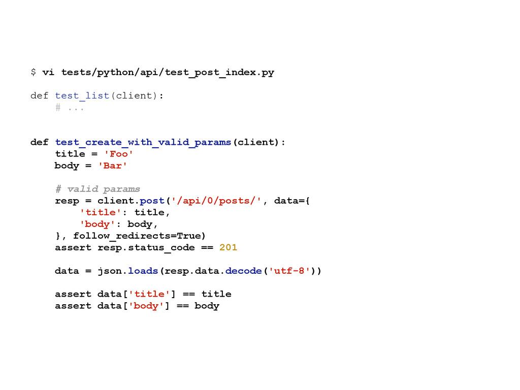 $ vi tests/python/api/test_post_index.py def te...
