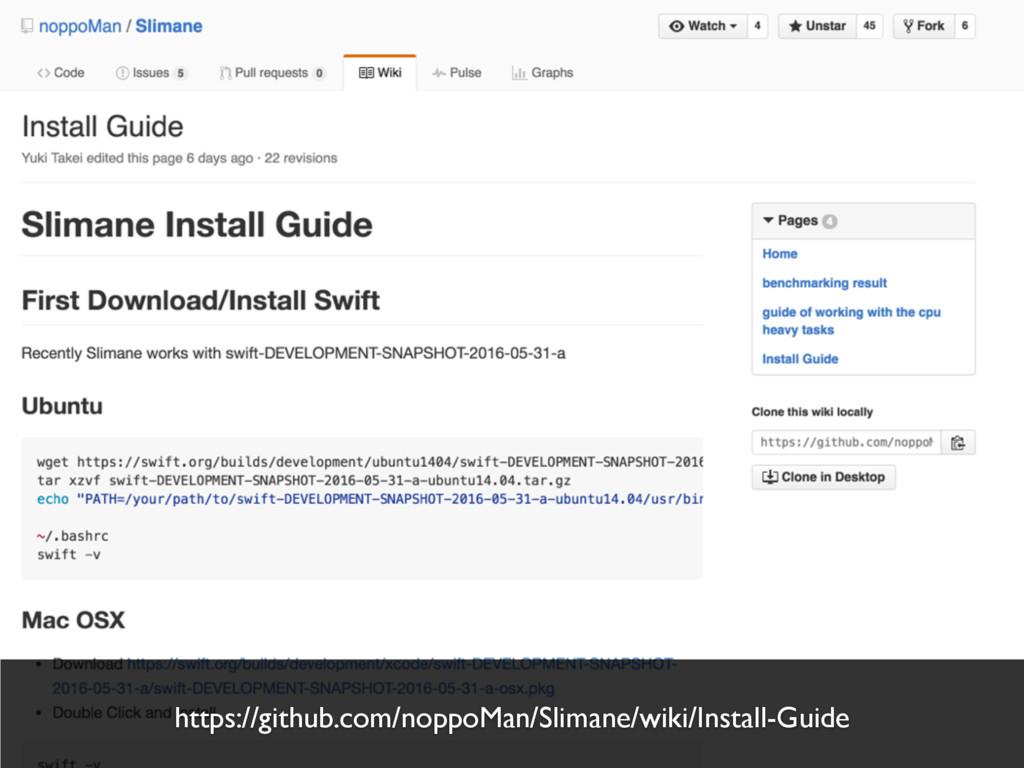 https://github.com/noppoMan/Slimane/wiki/Instal...