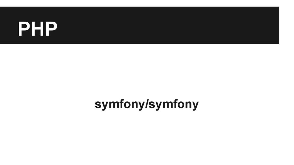 PHP symfony/symfony
