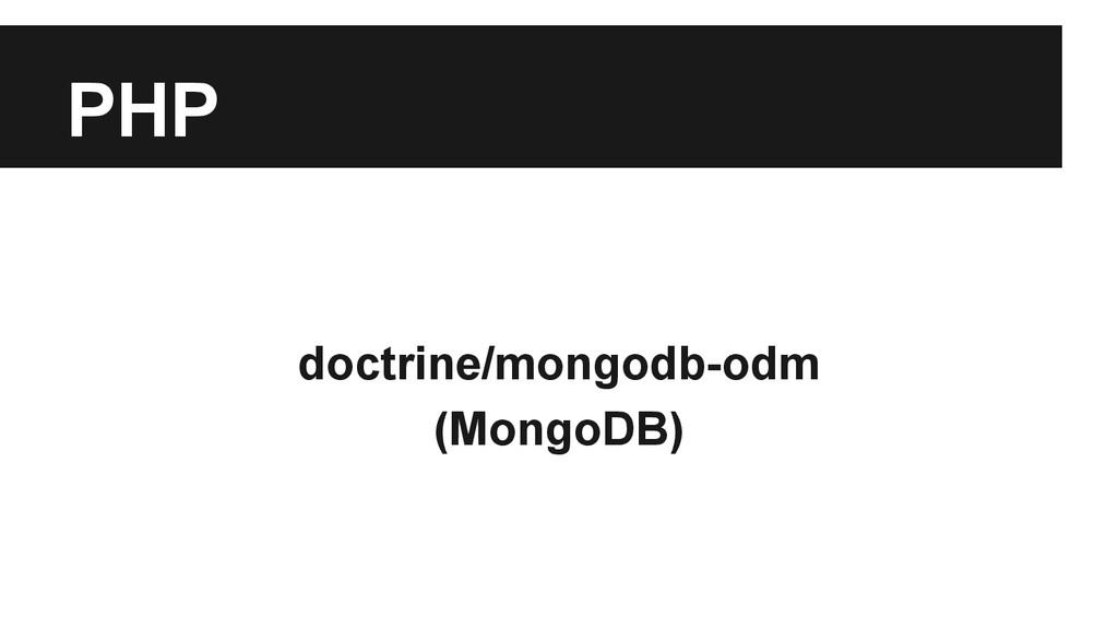 PHP doctrine/mongodb-odm (MongoDB)