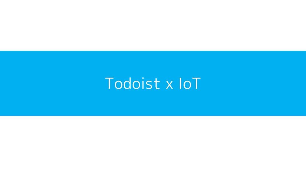 Todoist x IoT