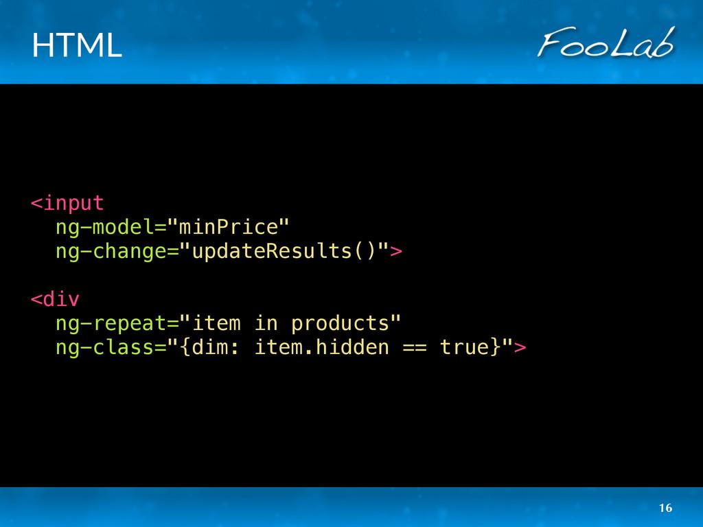 """HTML <input ng-model=""""minPrice"""" ng-change=""""upda..."""