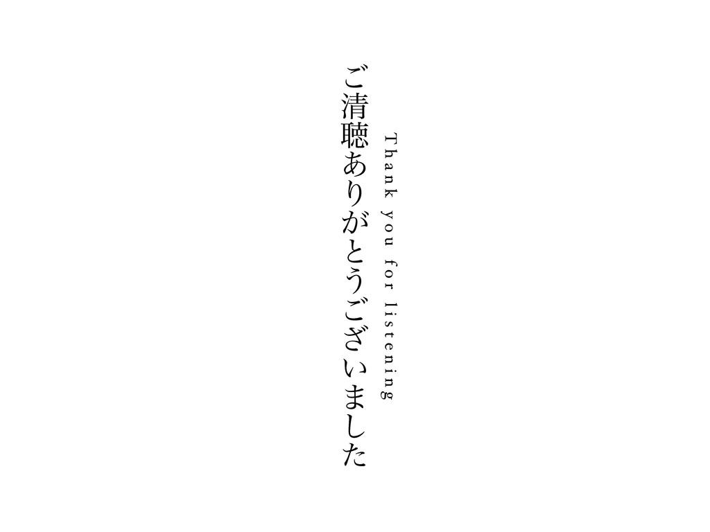 ͝ ਗ਼ ௌ ͋ Γ ͕ ͱ ͏ ͝ ͟ ͍ · ͠ ͨ T h a n k y o u f o...