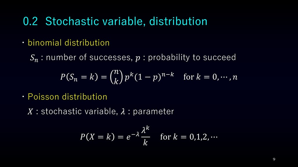 0.2 Stochastic variable, distribution ・binomial...
