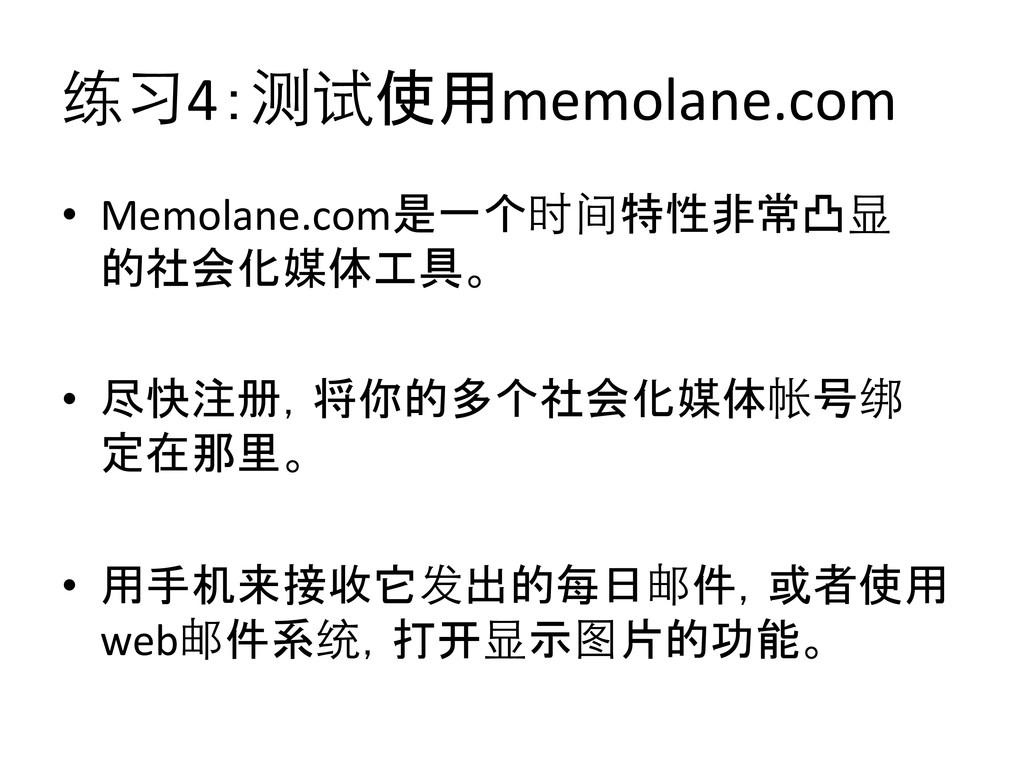 ༝4ɿҩ൫༻memolane.com  • Memolane.comੋҰൈࡗಛੑ...