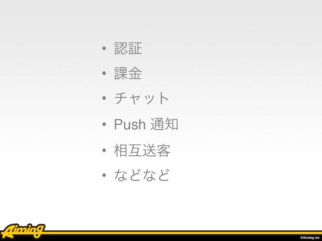 • ূ • ՝ۚ • νϟοτ • Push ௨ • ૬ޓૹ٬ • ͳͲͳͲ