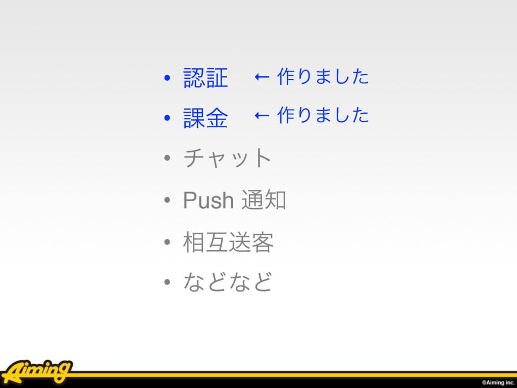 • ূ • ՝ۚ • νϟοτ • Push ௨ • ૬ޓૹ٬ • ͳͲͳͲ ← ࡞Γ·͠...