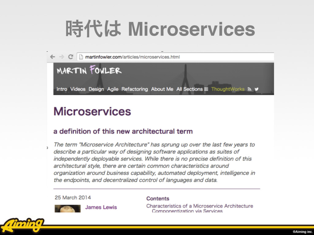 ࣌୅͸ Microservices