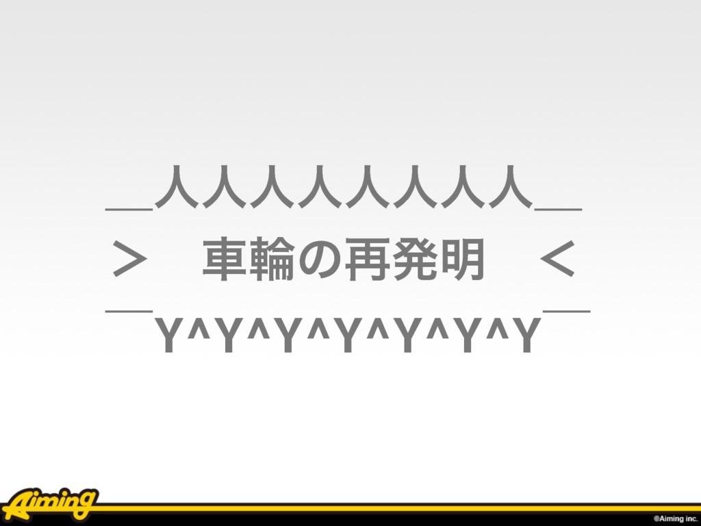 ʊਓਓਓਓਓਓਓਓʊ 'ɹंྠͷ࠶ൃ໌ɹʻ ʉY^Y^Y^Y^Y^Y^Yʉ