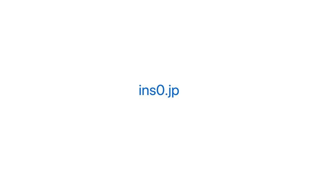 ins0.jp