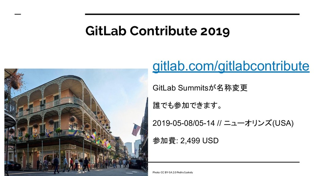 GitLab Contribute 2019 gitlab.com/gitlabcontrib...