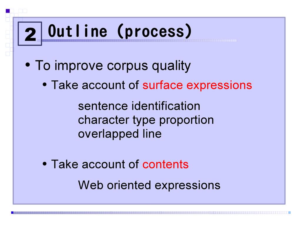 Outline (process) ● To improve corpus quality ●...