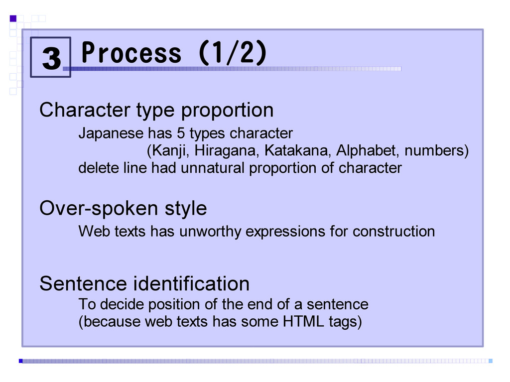 Process (1/2) Character type proportion Japanes...