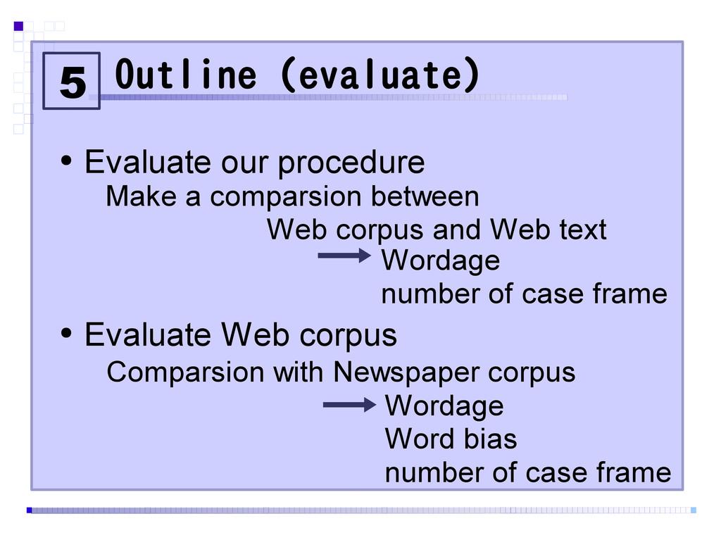 Outline (evaluate) ● Evaluate our procedure ● E...