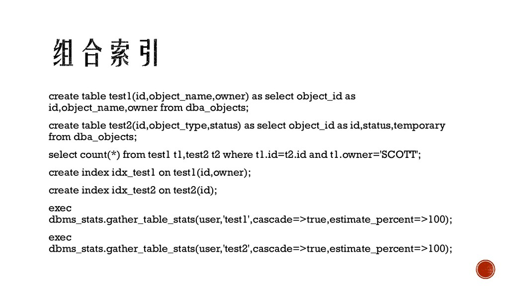 create table test1(id,object_name,owner) as sel...