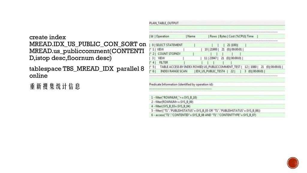 create index MREAD.IDX_US_PUBLIC_CON_SORT on MR...