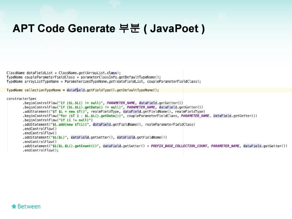 APT Code Generate 부분 ( JavaPoet )
