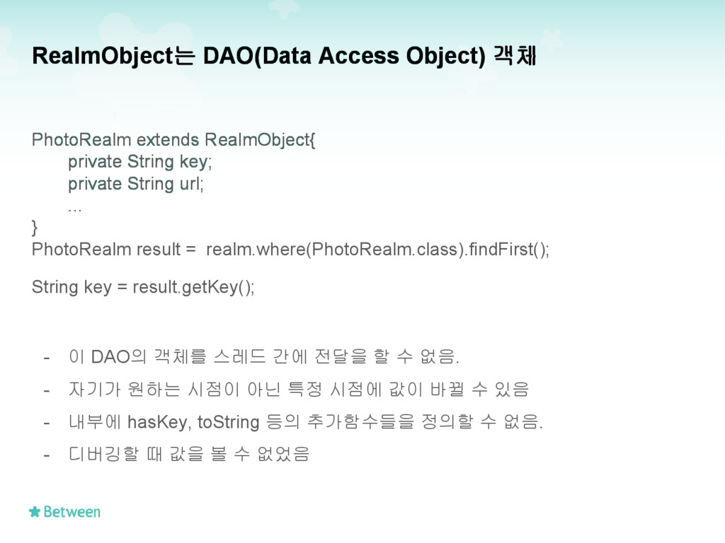 RealmObject는 DAO(Data Access Object) 객체 PhotoRe...