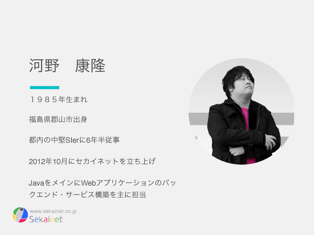 www.sekainet.co.jp Տɹ߁ོ ̍̔̑̕ੜ·Εɹ ౡݝ܊ࢢग़ ͷ...