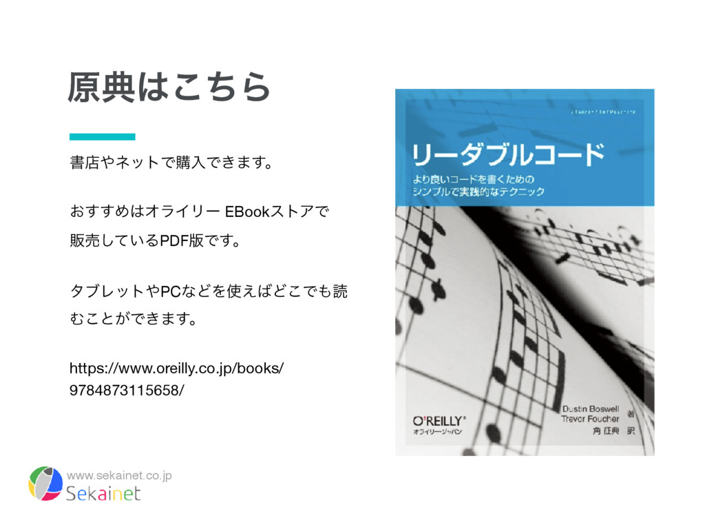 www.sekainet.co.jp ݪయͪ͜Β ॻళωοτͰߪೖͰ͖·͢ɻ  ͓͢͢Ί...