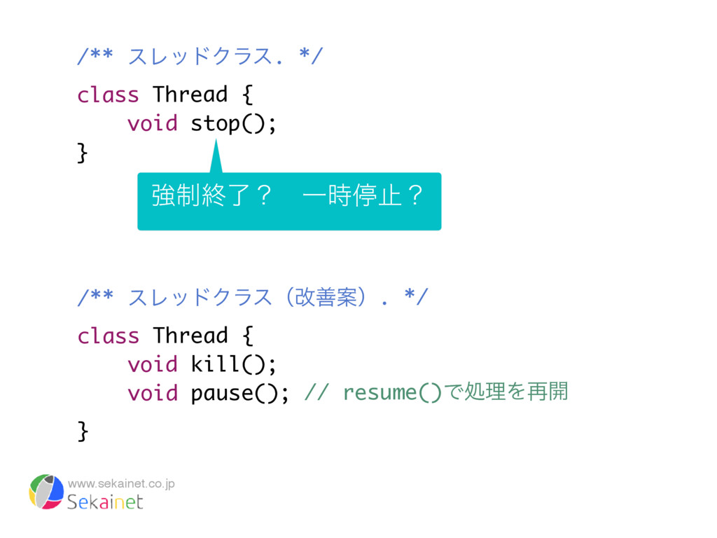 www.sekainet.co.jp /** εϨουΫϥε. */ class Thread...