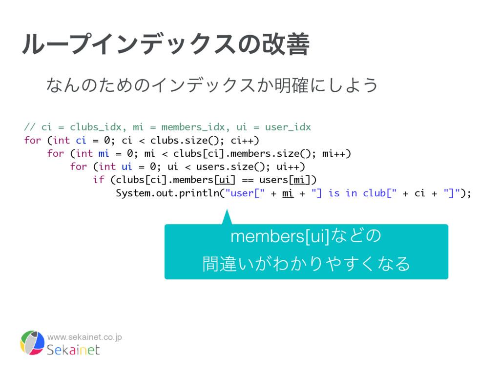 www.sekainet.co.jp ϧʔϓΠϯσοΫεͷվળ ͳΜͷͨΊͷΠϯσοΫε͔໌֬...