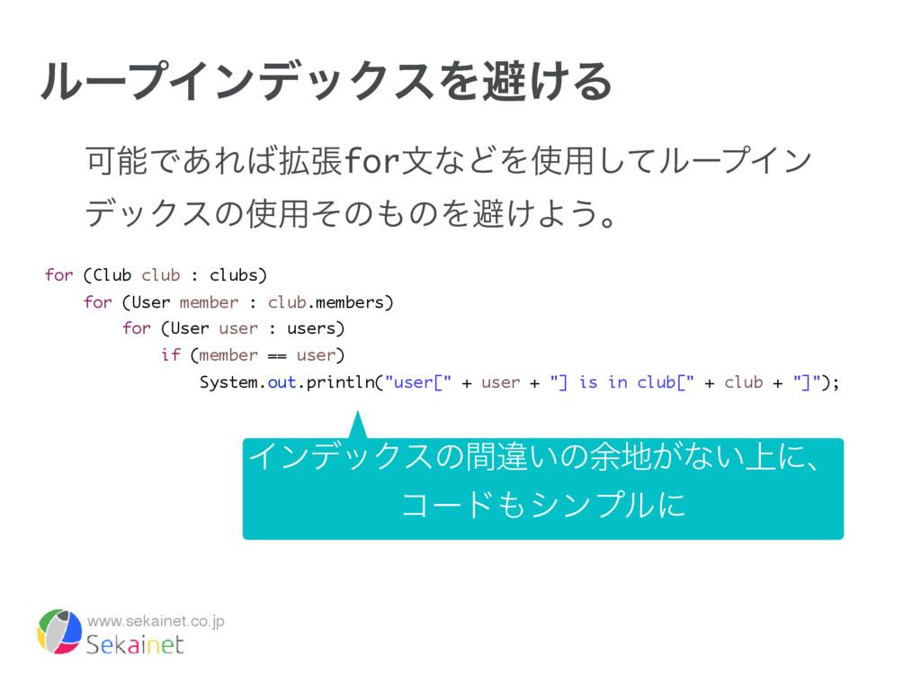 www.sekainet.co.jp ϧʔϓΠϯσοΫεΛආ͚Δ for (Club club...