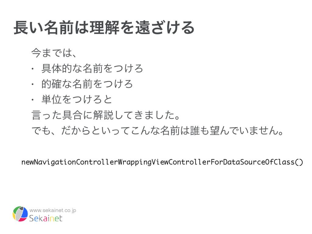 www.sekainet.co.jp ໊͍લཧղΛԕ͚͟Δ newNavigationCo...