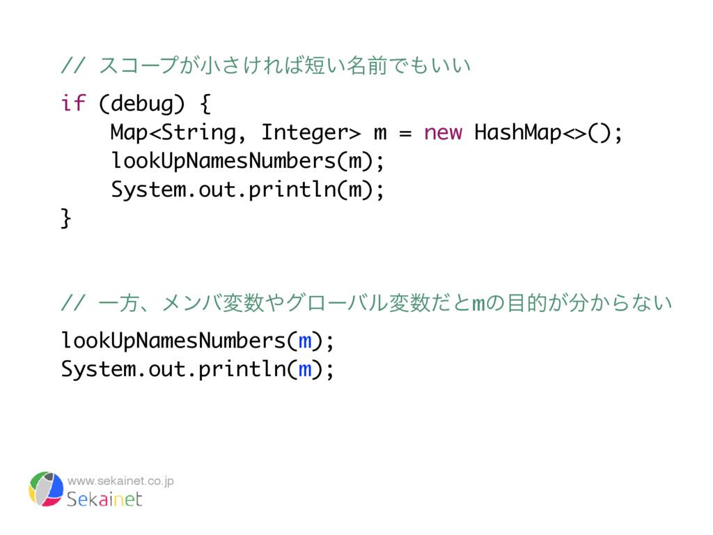 www.sekainet.co.jp // είʔϓ͕খ͚͞Ε໊͍લͰ͍͍ if (de...