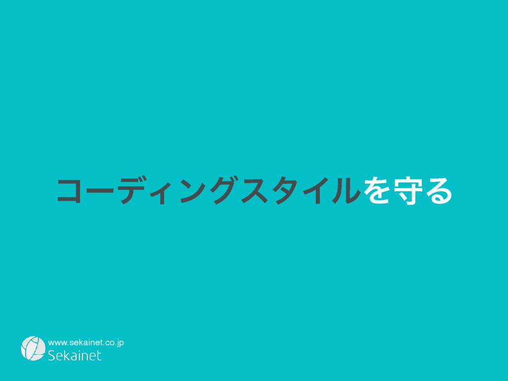 www.sekainet.co.jp ίʔσΟϯάελΠϧΛकΔ