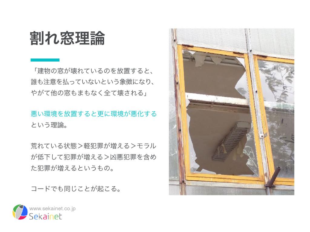 www.sekainet.co.jp ׂΕ૭ཧ ʮݐͷ૭͕յΕ͍ͯΔͷΛ์ஔ͢Δͱɺ ୭...