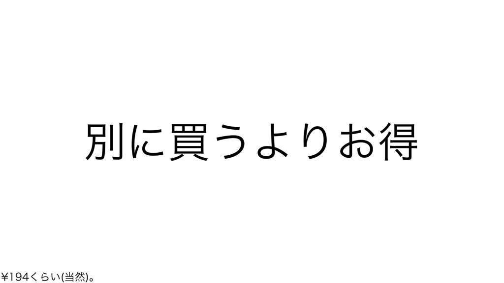 ผʹങ͏ΑΓ͓ಘ =͘Β͍ વ ɻ