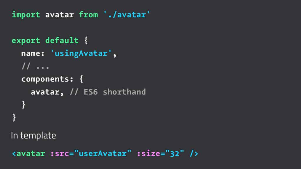 import avatar from './avatar' export default { ...
