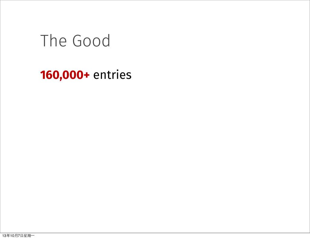 The Good 160,000+ entries 13年10⽉月7⽇日星期⼀一