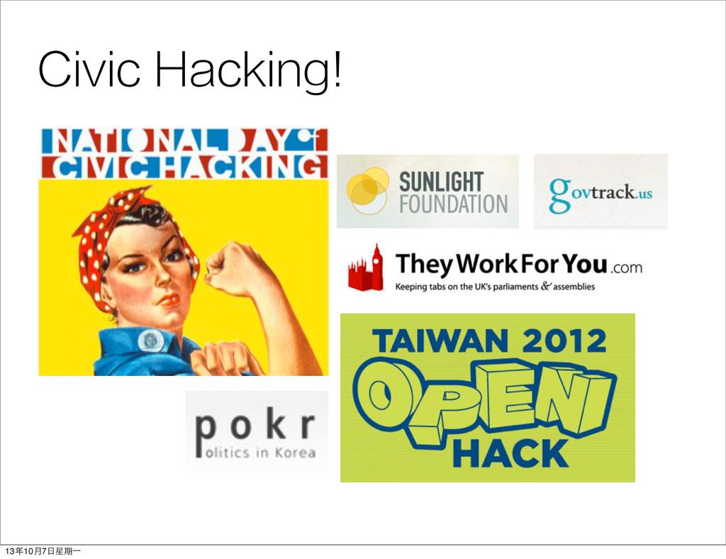 Civic Hacking! 13年10⽉月7⽇日星期⼀一