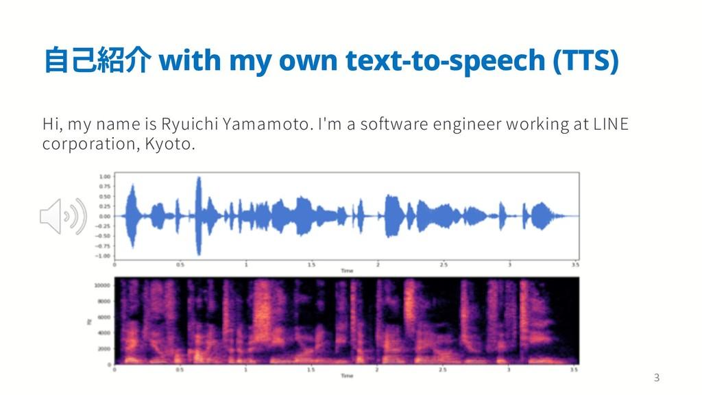 荈䊹稱➜ with my own text-to-speech (TTS) )JNZOB...