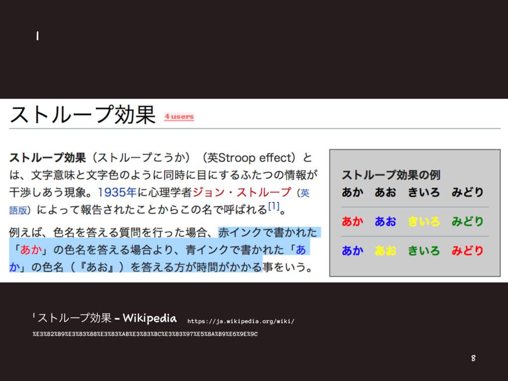 1 1 ετϧʔϓޮՌ - Wikipediaɹhttps://ja.wikipedia.or...