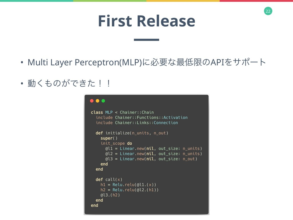 22 First Release • Multi Layer Perceptron(MLP)ʹ...